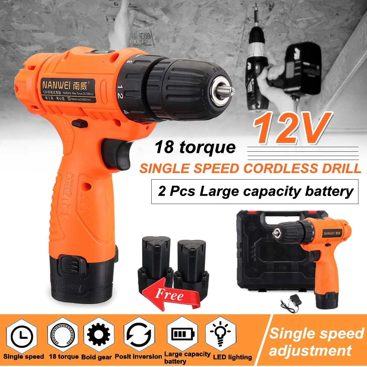 12V Electric Screwdriver Lithium Battery Rechargeable Parafusadeira Furadeira Multi function Cordless Electric Drill Power Tools