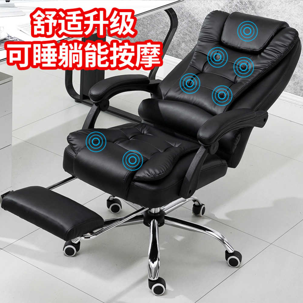 Massage Office Chair Computer Household Work Luxury Office Furniture Massage Gaming Ergonomic Game Chair Synthetic Leather Lift Swivel Footrest