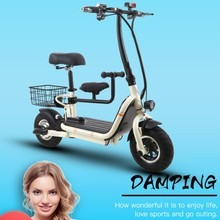 Bicycle Male Female Sex Parenting Double Man Step By Pedal Small-scale Fold Lithium Battery Skate A Storage Car