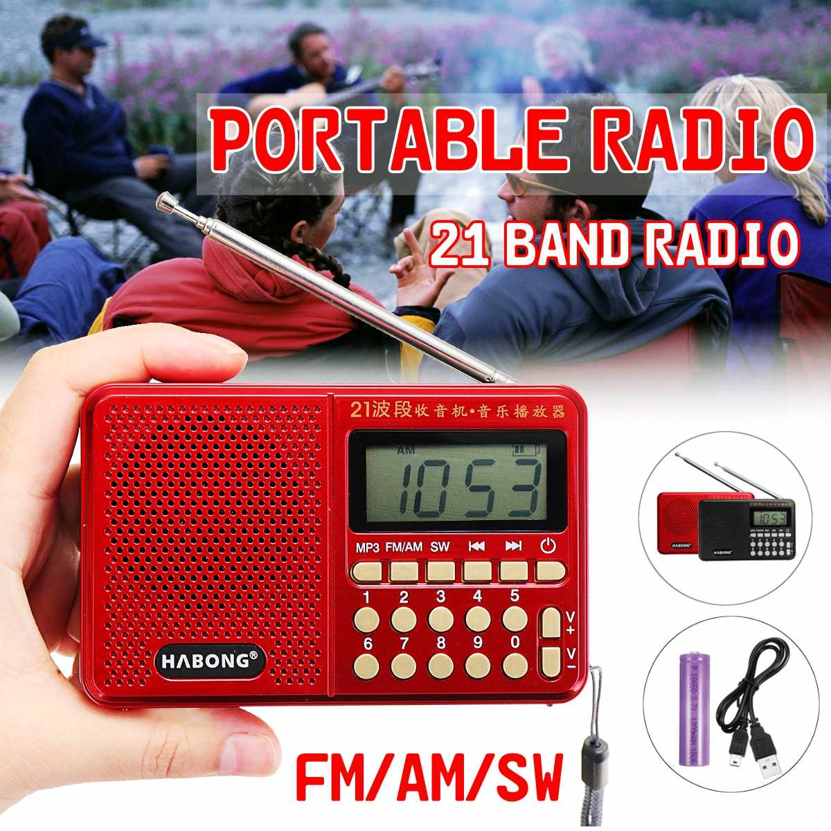 Pockets <font><b>21</b></font> <font><b>Bands</b></font> <font><b>Radio</b></font> FM/AM/SW Digital Key Selection Wireless Telescopic Antenna Portable MP3 TF USB image