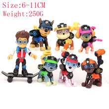7Pcs Paw Patrol Dog Patrolling Canine Cartoon Anime Figure Puppy Movie PVC Action Kids Toys for Children 2D42