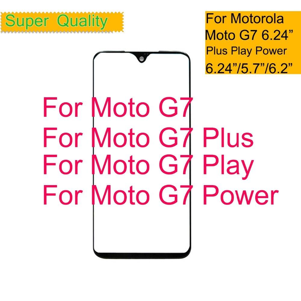 50 ชิ้น/ล็อตสำหรับ Motorola Moto G7 Plus Play Power ด้านหน้ากระจกด้านนอกแผงเลนส์สำหรับ Moto G7 LCD ด้านหน้าหน้าจอสัมผัส-ใน หน้าจอสัมผัสโทรศัพท์มือถือ จาก โทรศัพท์มือถือและการสื่อสารระยะไกล บน AliExpress - 11.11_สิบเอ็ด สิบเอ็ดวันคนโสด 1