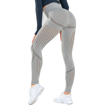 Women's High Waist Sports Tights Seamless Compression Pants