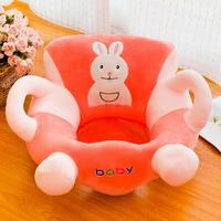Cute Baby Learning Sitting Seat Infant Small Sofa Children's Plush Stuffed Toy Baby Small Soft Chairs And Sofas