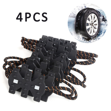 4 Pcs Car Snow Tire Chain Anti skid Belt Widened Vehicles Winter Non Slip Truck Auto Accessories Easy Installation