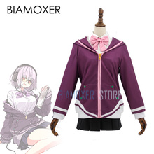 Biamoxer School Suit Daily
