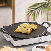 Chinese hamburger cast iron multi-functional frying pan health uncoated physical non-stick crepe frying pancake pan omelet pot health pot thickened glass tea chinese medicine boiling multi functional decoction