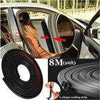 L Shape 8M Car Door ...