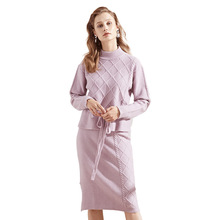 2018 Autumn And Winter New Knitting Suit Woman Korean Pullover lace up and SweaterSkirts Twinset winter