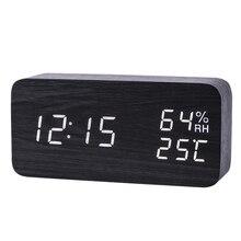 Современный светодиодный Будильник Температура Влажность электронные настольные цифровые настольные часы
