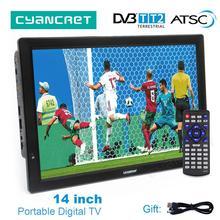 LEADSTAR D14 14 inch HD Portable TV DVB-T2 ATSC Digital Anal