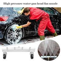 High Pressure Washer Car Undercarriage Cleaner Under Body Chassis Water Broom Car Wash Maintenance Auto Accessories Car Cleaning