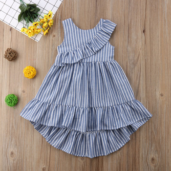 Girls Summer Sleeveless Striped Ruffled Dress - 1-6 Years
