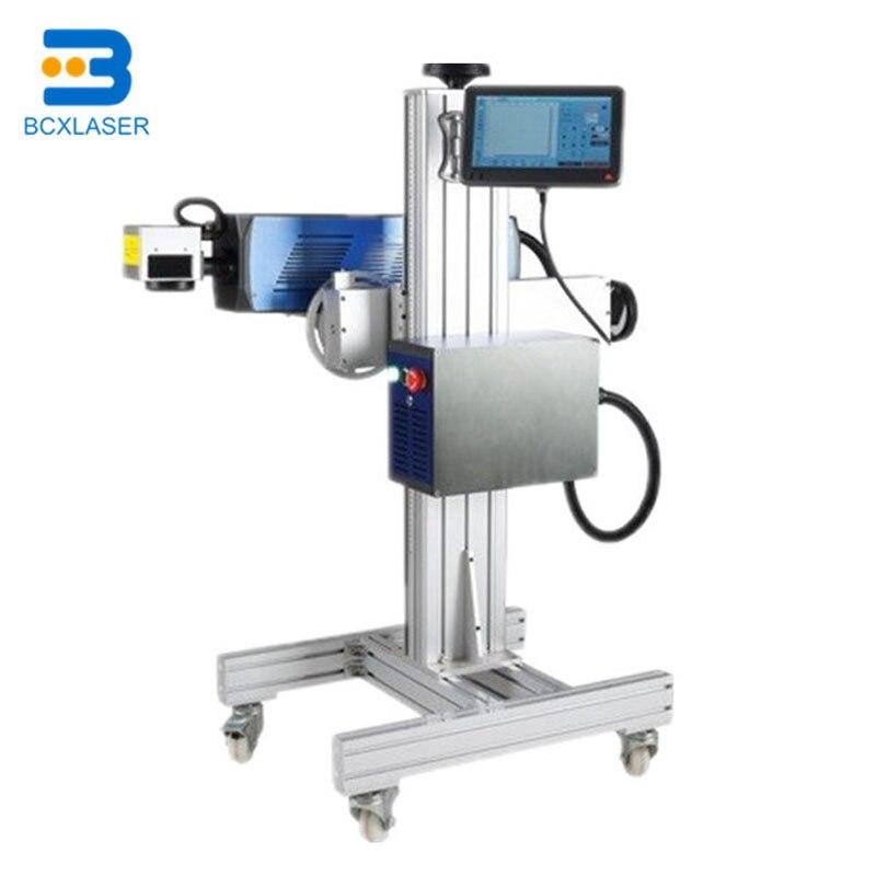 En ligne de Vol type Laser Machine de Marquage Pour Le Plastique Tissu Jeans Câble