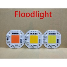 COB LED CHIP 20W 30W 50W matrix AC110V-220V smart ic full spectrum light beads lighting accessary for diy outdoor lamp