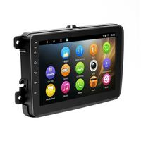 8 Inch Touch Screen HD Car MP5 MP4 Player Navigation All in One Machine Android 7.1 Auto Car Bluetooth MP5 Player GPS Navigator