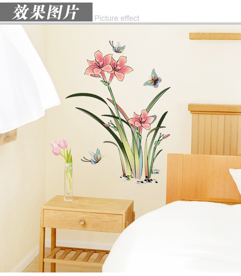 Three Generations Can Remove AY922 Bedroom Living Room Sofa Kitchen Bathroom Toilet Adornment Narcissus Tracery Wall Stickers