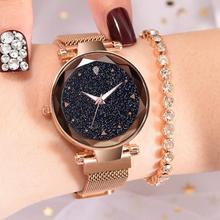 2019 Luxury Women Starry Sky Watch Casual Magnetic Mesh Cloc