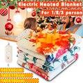 Электрическое одеяло более плотный обогреватель двойной корпус грелка 145*150 см одеяло с подогревом Термостат Электрическое отопление одеял...