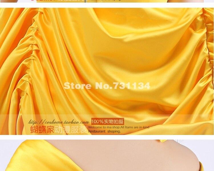 Новинка, костюм красавицы и чудовища, желтый, с открытыми плечами, Женский взрослый костюм принцессы Белль, костюм Белль на Хэллоуин, платье для косплея