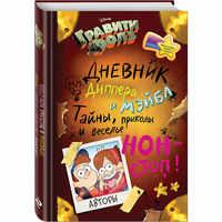 Books EKSMO 5535326 children education encyclopedia alphabet dictionary book for baby MTpromo