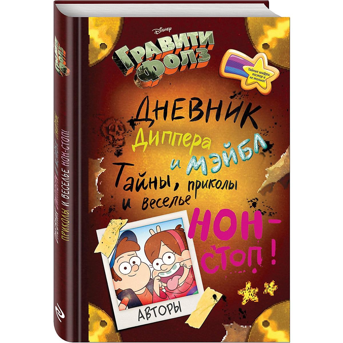 Libros EKSMO 5535326 niños educación encyclope alfabeto diccionario libro para bebé MTpromo