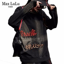 taille grande broderie Max