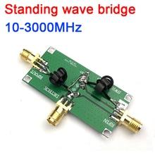 DYKB 1 MHz إلى 3 GHz الدائمة موجة نسبة عاكس جسر SWR RF اتجاهي جسر الاستشعار 3000MHz RF شبكة الدائرة الهوائي