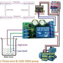 12 В автоматический контроллер уровня воды датчик жидкости переключатель Соленоидный клапан мотор насос автоматическое управление реле доска