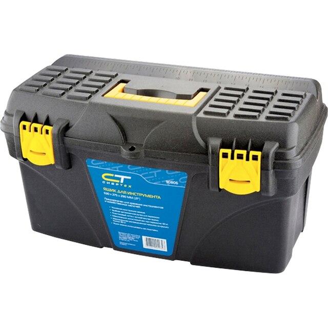 Ящик для инструмента СИБРТЕХ 90806 (Многочисленные ребра жесткости обеспечивают корпусу дополнительную прочность, устойчив к падениям, выдерживает нагрузку до 100 кг, на корпус крышки нанесена линейка)