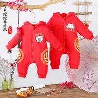 בסגנון סיני באיכות גבוהה בגדי תינוקות Bebe כותנה לעבות סלעית Romper השנה הסינית החדשה לילדים בשושלת טאנג