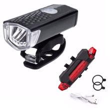 Фонари для велосипеда USB светодиодный перезаряжаемый набор инструментов для велосипеда передняя ЗАДНЯЯ ФАРА репроектора