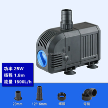 25w 1500L/H 1.8m head mini circulating filter pump Submersible water for fish tank and cylinder