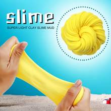 3D Fluffy Foam Clay Slime DIY Soft Cotton Slime Ball Kit No Borax Education Craft Toy Antistress Kids Toys for Children(China)