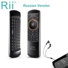 Orijinal Rii i25A rusça İngilizce İbranice kablosuz klavye hava fare Rii i25 için uzaktan kumanda PC akıllı Android TV kutusu T9 TX6 T95Q
