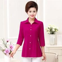 Fashion Plus Size Solid Womens Turn-down Collar 3/4 Sleeve Elegant Causal Clothes Loose Top Tunic Blouse Shirt Blusa Feminina недорго, оригинальная цена