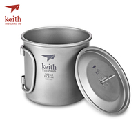 Keith Ti3240 Outdoor Tableware Titanium Cup Drinkware Foldable Handle Lightweight Durable Titanium Cup With Cover