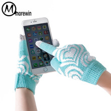 Morewin Fashion Women Touch Screen Gloves Knitted Heart Driving Gloves Elegent Ladies Mittens New Touchscreen women Mittens gloves knitted women touch screen 2019 new winter soft rabbit wool knitted gloves warm lovely girls pink heart mittens gloves