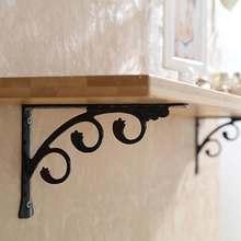 2 шт алюминиевый кронштейн для полки L форма утолщенная угловая скобка полка правая угловая скобка для товара фурнитура для мебели
