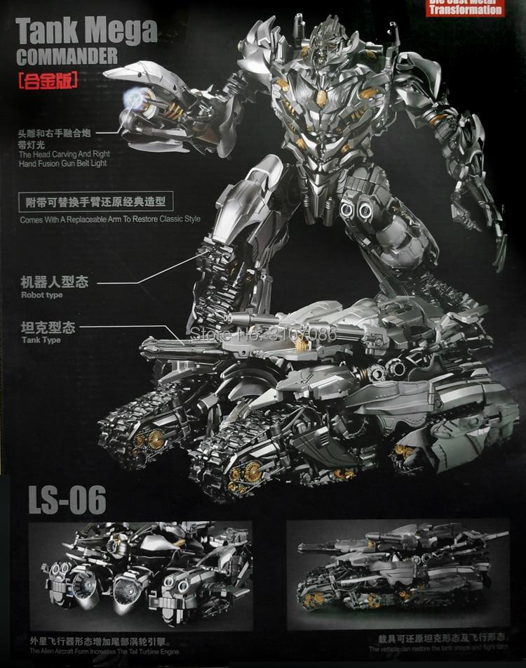 Black Mamba Transformers toy Alloy enlargement LS-06 Megatron  tank Commander