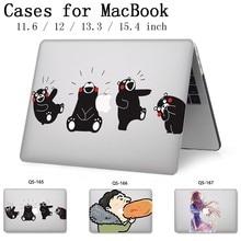 Dla etui na laptopa na notebooka MacBook 13.3 15.4 Cal dla MacBook Air Pro Retina 11 12 z osłoną ekranu klawiatura Cove