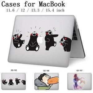 Image 1 - Pour ordinateur portable étui pour ordinateur portable manchon MacBook 13.3 15.4 pouces pour MacBook Air Pro Retina 11 12 avec écran protecteur clavier Cove