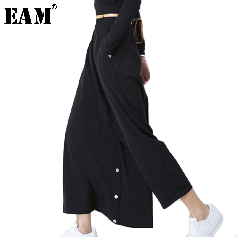 [EAM] 2020 Spring New Product Fashion Button Black Wide Leg Pants Woman High Waist Loose Big Size Pants All-match Y91801