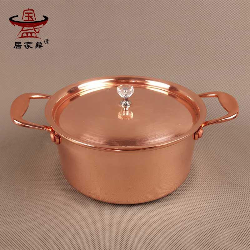 Panela de Arroz Pure Copper Composto Inferior Pequeno Sopa Gás Eletromagnético Engrossado Panela Quente Fervida Jam Único Pote Stewpan Molho Pan