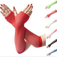 hot sale summer Lady lace Mesh Fishnet Gloves Women Sexy Disco Dance Fingerless Gloves Women's Long Mittens Black Spring