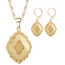 CWEEL Dubai Jewelry Sets For Women Gold Color African Beads Jewelry Set Nigerian Wedding Christmas Fashion Jewellery(China)