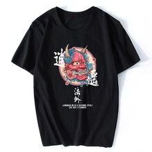 Японская уличная одежда Харадзюку в городском стиле, футболки с коротким рукавом в стиле хип-хоп, повседневные хлопковые мужские футболки Junji Ito в стиле аниме