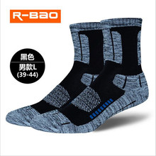 R-BAO Autumn Winter Outdoor Hiking Skiing socks Men Women High-quality Terry Running Sports Socks Deodorization Warm For 1pairs