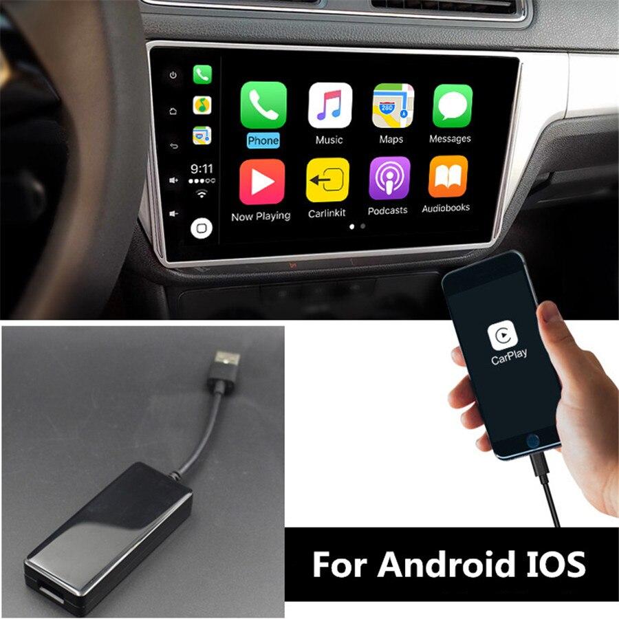 Vehemo USB 5 В Автомобильная короткая тяга ключ автомобильное звено ключ навигационный плеер Link Dongle MP5 плеер Android Авто Универсальная поддержка