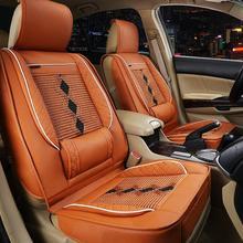 1pcs all cars Fashion Luxury PU Leather